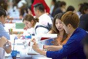 [에듀플러스]20∼50대 지원자 증가… 직장인·해외 지원자도 크게 늘어