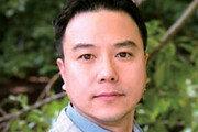 [에듀플러스]사람이 아닌, 기술 중심의 4차산업혁명위원회 출범을 바라보며