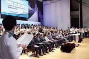 [에듀플러스]숭실대, 개교 120주년 기념예배 열어