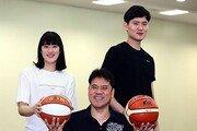 [추석기획] 이호근-이동엽-이민지 '농구가족' 사랑의 3점슛