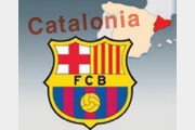 [횡설수설/조수진]카탈루냐와 FC 바르셀로나
