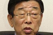 [명복을 빕니다]김운용 前 IOC 부위원장