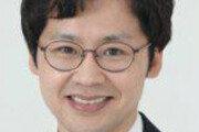 [열린 시선/김용훈]기관투자의 책무, 스튜어드십 코드