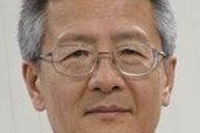 [부고]면역학 권위자 찰스 서 IBS단장
