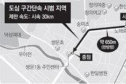 [단독]'캥거루 과속' 막는 구간단속, 서울 도심 첫 도입