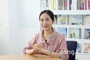 [화제의 책]임영주 박사의 '우리 아이를 위한 자존감 수업'