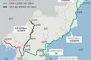 [단독]국토부, 朴정부때 '한반도 통합철도망 마스터플랜' 마련