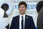 박지성, 평창올림픽 성화봉송 첫 한국인 주자로