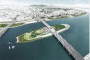 한강 노들섬, 복합문화공간으로 탈바꿈