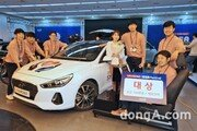 현대기아차, 'R&D 아이디어 페스티벌' 개최… 기발한 車기술 한 자리에