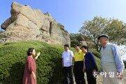 이순신 장군의 흔적 남은 '유달산 노적봉'