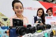 일곱 색깔 변신하는 캐논 카메라
