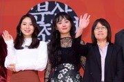 """[여기는BIFF] 신수원 감독 """"'그 정권'에서 영화 틀었으면 어땠을까"""""""