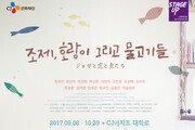 """[양형모의 공소남닷컴] 최우리의 고백 """"조제가 어려워 연기AS를 받으러 갔다"""""""