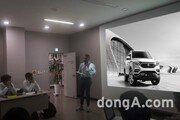 쌍용차, 글로벌 제품 마케팅 협의회 개최