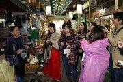 中 파워블로거들 한국 전통시장 나들이