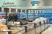 유럽 초저가 마트 '리들' 진열대 90%가 PB상품