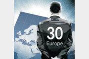 [횡설수설/고미석]유럽의 30대 리더들