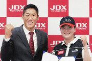 JDX, LPGA 신인 에인절 인과 후원계약