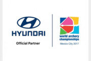 현대차, '2017 세계 양궁 선수권 대회' 공식 후원
