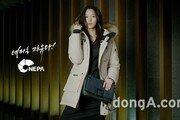 [패션정보] 네파, 전지현의 '알라스카 다운' TV 광고 공개 外