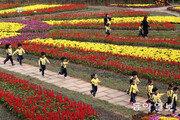 꽃밭의 아이들