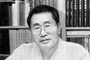 """""""실천적 지성인 松史 조동걸 교수 서거 애도""""…정구복 교수의 조사"""