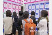 서울시북부여성발전센터, 오는 24일 일자리박람회 개최
