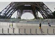 [동아일보·채널A 공동취재]에펠탑 방어벽 설치 위해 입장료 올려