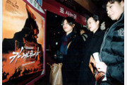 [백 투 더 동아/10월 20일]1998년 일본 대중문화, 한국 상륙