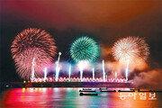 """축제… 축제… 축제… """"부산에서 가을을 만끽하세요"""""""