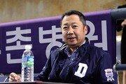 [런다운] 두산 박정원 구단주의 못 말리는 야구사랑