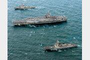 한미 해군, 동해서 항모강습단 훈련