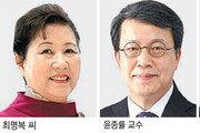 '노인 봉사' 최명복씨 등 3명에 훈장… 20일 노인의 날 유공자 152명 표창