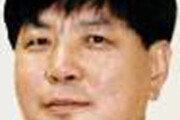 조세법률문화상 이철송 교수