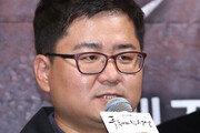 '주군의 태양' 진혁 PD, JTBC로 이직 결정