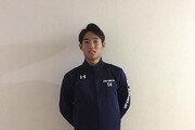 '에이스웨이 출신' 日조부대 김광조가 말하는 日축구, 그리고 시스템