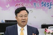 """김성제 의왕시장 """"개발제한구역 추가 해제해 주거단지로 개발추진"""""""