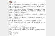 """홍준표, 최경환 저격 """"이제 한국당에 당신 공깃돌은 없다"""""""
