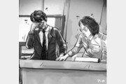 '인천 초등생 살해' 주범·공범, 항소심 앞두고 변호인 교체…'부장 판사 출신'