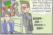 """[만화 그리는 의사들]닥터 단감의 퓨처메디 """"단감 토털케어"""""""