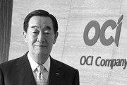 [명복을 빕니다]'개성상인의 후예' 이수영 OCI 회장