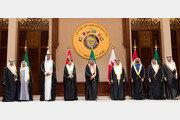 [글로벌 이슈/이세형]유네스코 사무총장 선거와 GCC의 균열