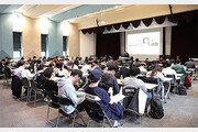 [에듀플러스]숭실대 한국기독교박물관, 제14회 매산기념강좌 개최