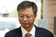 '불법사찰-블랙리스트' 의혹 우병우 출국금지