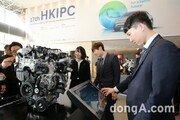 현대기아차, '국제 파워트레인 컨퍼런스' 개최… 차세대 엔진 '스마트 스트림' 첫선