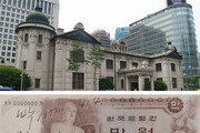 [이광표의 근대를 걷는다]<67>옛 한국은행과 1만 원권 스캔들