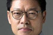 [동아광장/이정동]'13억4000만 원 세대'