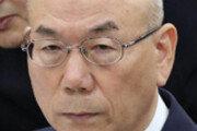 한국당, 이효성 해임결의안 제출