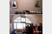 토굴 벽엔 청년시절 시진핑 사진이 마오 그림과 나란히
